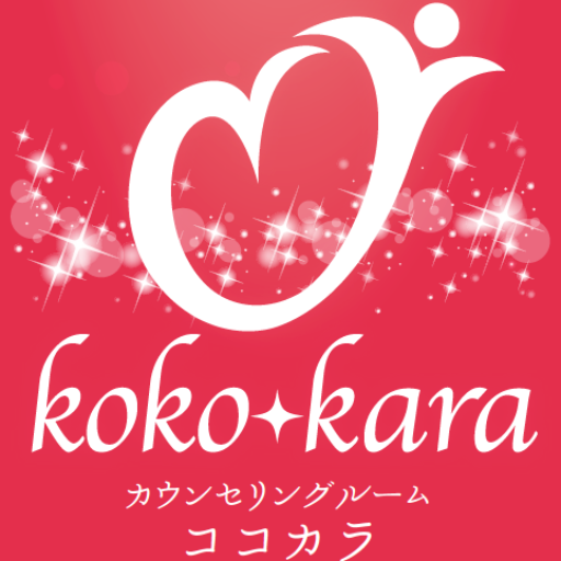 ココ・カラ(koko kara)